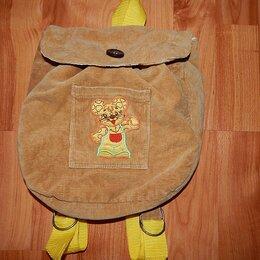 Рюкзаки и сумки-кенгуру - Детский рюкзак, 0