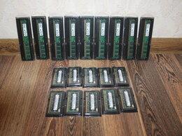 Модули памяти - DDR-2 для компьютеров и ноутбуков, 0