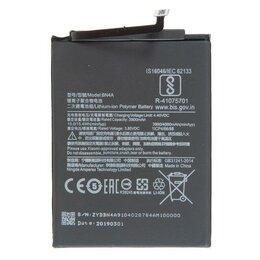Аккумуляторы - Аккумулятор Xiaomi Redmi Note 7, m1901f7g, BN4A, 0
