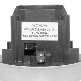 Аксессуары и запчасти - Двигатель VC07W92FQ пылесоса Philips 1600W, 0