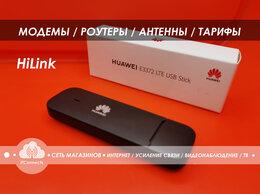 3G,4G, LTE и ADSL модемы - 4G модем под Безлимитный Интернет Всё XXL-0157, 0