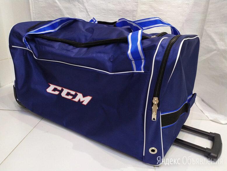 Баул Хоккейный спортивная сумка на колесах по цене 4600₽ - Аксессуары, фото 0