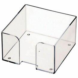 Витрины - Подставка д/бумажного блока пласт. 90*90*50…, 0