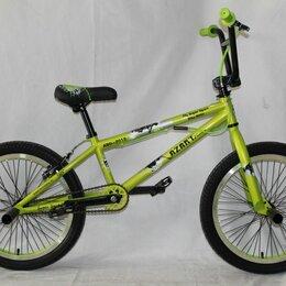 Велосипеды - Велосипед Байкал BMX AZART force ABD-2015 зеленый, 0