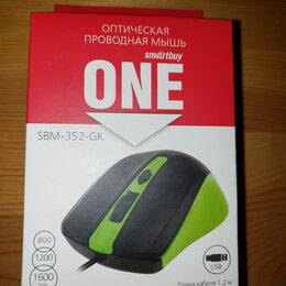 Мыши - Мышь, 1600dpi зеленая, 0