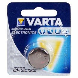 Батарейки - Батарейка CR2032 таблетка Varta, 0