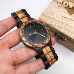 Карманные часы - Деревянные часы с гравировкой. Подарок для мужа,…, 0