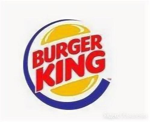 Официант Бургер Кинг - Официанты, фото 0