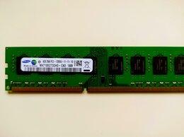 Модули памяти - 4Gb DDR-3 1600MHz. Только для AMD., 0