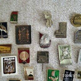 Жетоны, медали и значки - Значки СССР, разные, 0