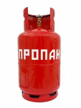Газовые баллоны - Россия Баллон газовый 12 л, 0