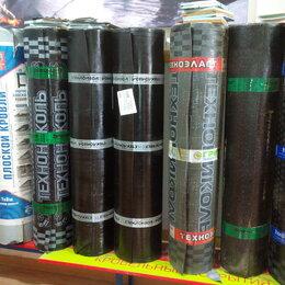 Изоляционные материалы - Линокром. Рулонная гидроизоляция., 0