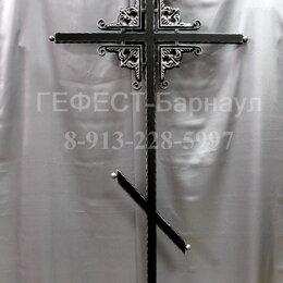 Ритуальные товары - Крест на могилу из металла, 0