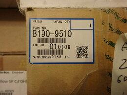 Чернила, тонеры, фотобарабаны - Блок фотобарабана B1909510, 0