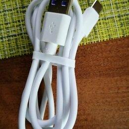Зарядные устройства и адаптеры - Кабель зарядки Type-C, 0