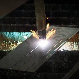 Плазменная резка - Плазменная резка металла ЧПУ, 0