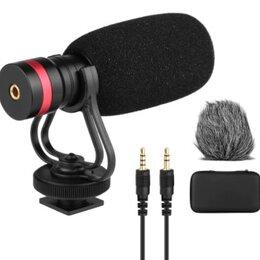 Микрофоны - Микрофон для фото и видеокамер, смартфона, 0