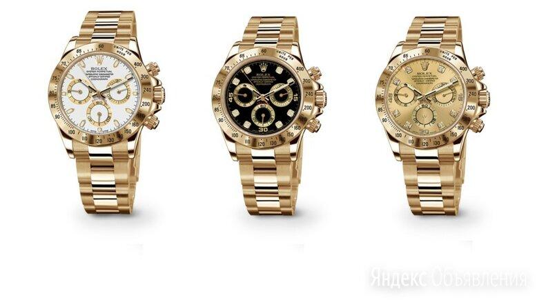 Часы наручные кварцевые ROLEX DAYTONA по цене 500₽ - Наручные часы, фото 0