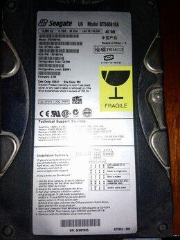 Внутренние жесткие диски - Жесткий диск Seagate 40GB IDE Полностью Исправен, 0
