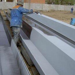 Строительные смеси и сыпучие материалы - Эпоксидный грунт 2К  серый (4+1), 0