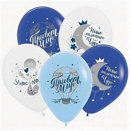 Воздушные шары - Шары на выписку из роддома. , 0