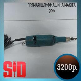 Шлифовальные машины - Прямая шлифмашина Makita 906, 0