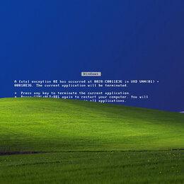 Программное обеспечение - Установка,переустановка windows,сборка пк, 0