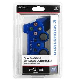 Аксессуары - Джойстик для PS3 синий, 0