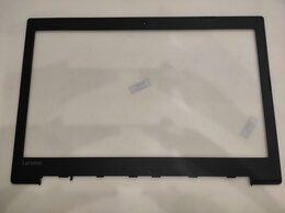 Аксессуары и запчасти для ноутбуков - Ноутбук Lenovo 320-15 330-15 запчасти корпуса и…, 0