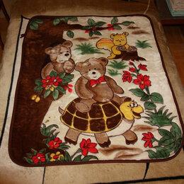 Пледы и покрывала - Покрывало одеяло теплое 136 см х 113 см, 0