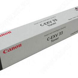 Чернила, тонеры, фотобарабаны - Тонер Canon iR2520/2525/2530 (O) C-EXV33, BK, 700г, 0