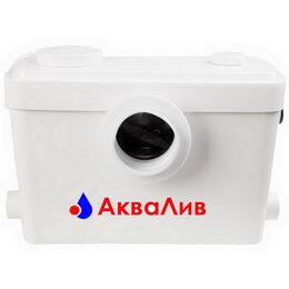 Насосы и комплектующие - Санитарный,канализационный,фекальный насос с измельчителем.Аналог Sololift,SFA, 0