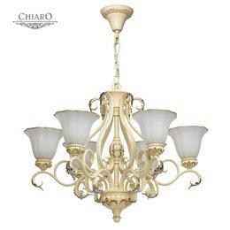 Люстры и потолочные светильники - Подвесная люстра Chiaro Версаче 254014006, 0