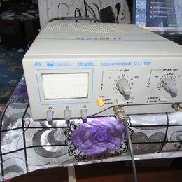 Измерительное оборудование - Осциллограф , 0
