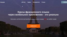 IT, интернет и реклама - Создание сайтов под ключ, 0