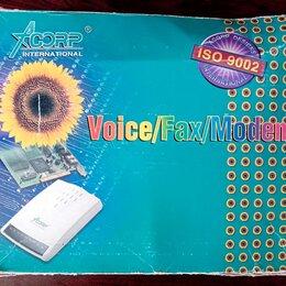 Прочее сетевое оборудование - Факс-модем Acorp International 33600, 0