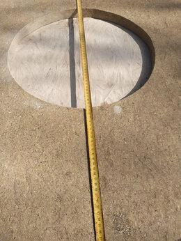 Аксессуары для грилей и мангалов - Вулканическая поверхность для гриля очага, 0