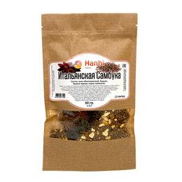 Ингредиенты для приготовления напитков - Набор трав и специй Самбука, 0