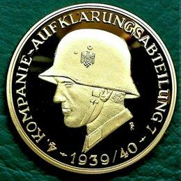Жетоны, медали и значки - Памятная немецкая  медаль танкистам, в капсуле .1939/40.Германия .ww2/ВОВ., 0