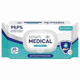 Дезинфицирующие средства - Салфетки влажные 50 штук антисептические SMART MEDICAL, без спирта, крышка-клапа, 0