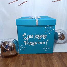 Подарочная упаковка - Коробка- сюрприз, 0