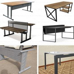 Столы и столики - Подстолье метал, 0