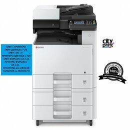 Принтеры и МФУ - Мфу Принтеры А3 цветные, мфу принтеры А3 черно-бел, 0