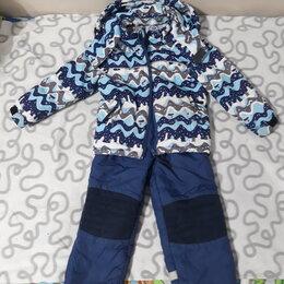 Комплекты верхней одежды - Зимняя куртка и штаны Baas, 0