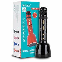 Системы караоке - Караоке микрофон Wster WS-2811, 0