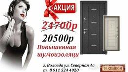 Входные двери - ДВЕРЬ ПОВЫШЕННАЯ ШУМОИЗОЛЯЦИЯ, 0