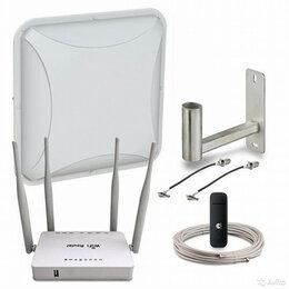 Спутниковое телевидение - Комплект беспроводного 4G интернета MIMO с WiFi…, 0