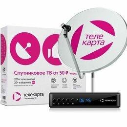 Спутниковое телевидение - Полный комплект Телекарта 1 год просмотра в подарок, 0