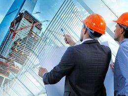 Инженер - Инженер по обследованию зданий и сооружений, 0
