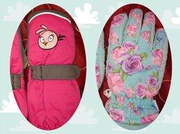 Перчатки и варежки - Перчатки/Варежки, 8-10лет, 0